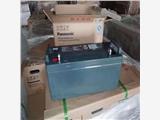 高層應急設備EPS免維護蓄電池全國質保三年
