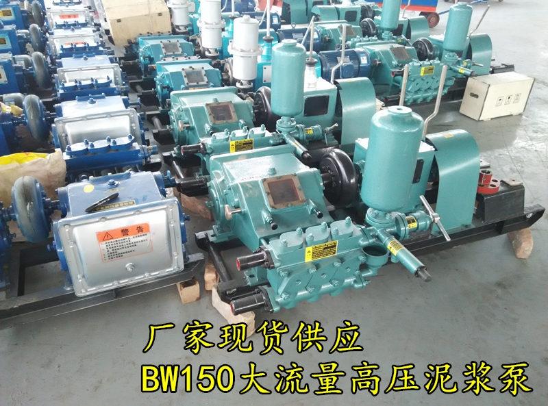 3nb 钻机泥浆泵渣浆泵压浆泵贵州六盘水市工作原理