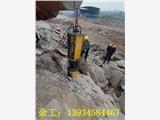 内蒙古通辽市铁路涵洞建设岩石分裂机电塔分裂液压便携式劈裂器