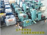 西藏拉萨NBJ-2×15/150泥浆泵生产部