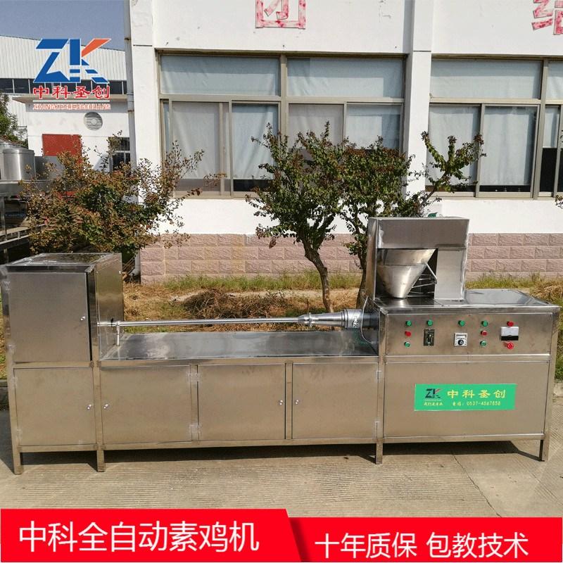 蚌埠多功能小型素鸡机 全自动千张素鸡成型机家用素鸡机