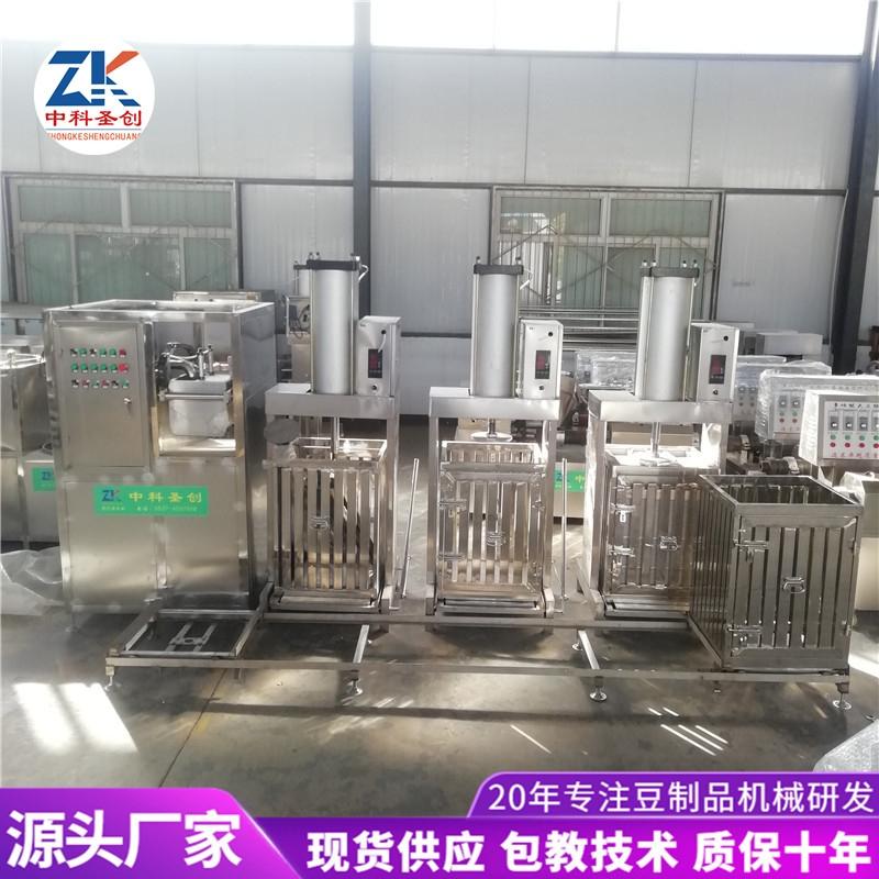 貴州豆干加工設備生產線廠家價格