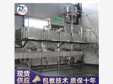 張家口大型泡豆洗豆生產線