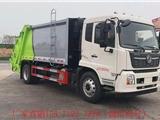 安庆3吨压缩边挂垃圾车详细参数