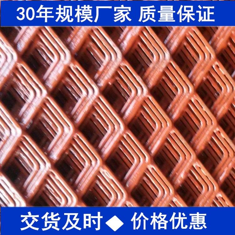大量現貨鋼板網 染漆成卷 菱形鋼板沖孔網 鋼板網黑片