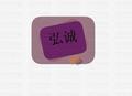 淄博弘诚风机有限公司