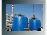 龙8国际娱乐平台盐城大型水煤浆搅拌器厂家