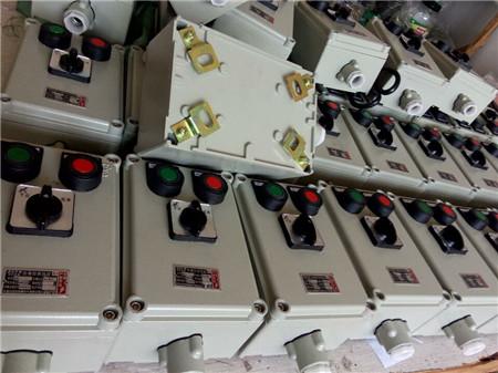 BXK-A2B1D2K1防爆变频器操作按钮