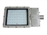 面粉厂LED防爆灯70W