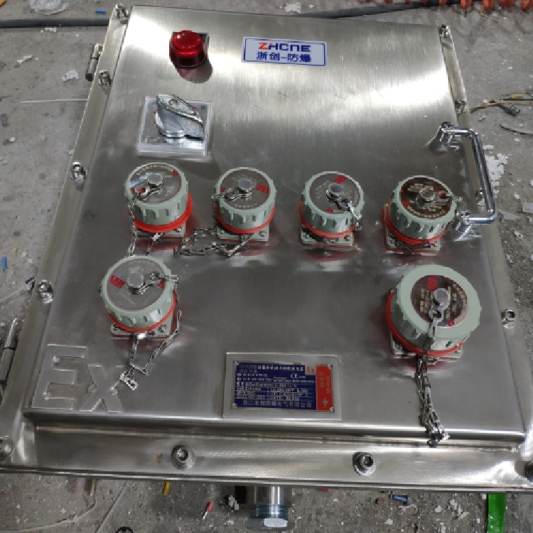 BXM(D)-10/K100防爆室外不锈钢配电箱浙创防爆