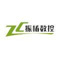 东莞市振椿数控设备德赢体育平台下载