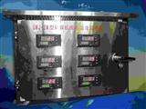 SMJ-ZW型碎煤机振动、温度监控仪