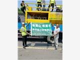 内蒙古阿拉善盟绿化高速种草机喷播机生产厂家技术支持