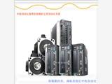 广西南宁ASD-A3-0421-L能跟昆仑触摸屏配套吗