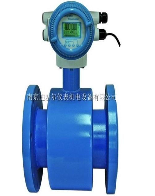 电磁流量计批发 智能金属管浮子流量计厂价 南京迪泰尔仪表机电设备有限公司