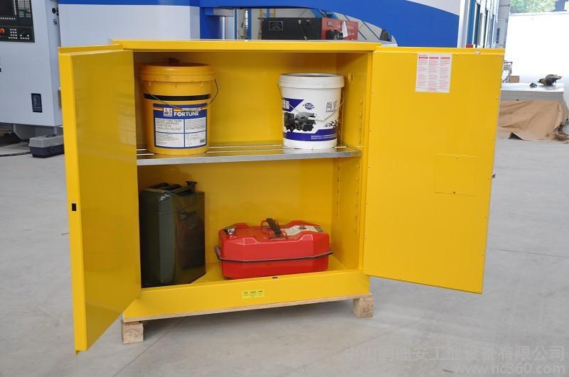 西安防爆柜,西安防火柜,西安化学品柜,西安油桶柜