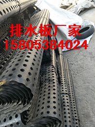 重庆车库排水板、重庆滤水板、1.2公分排水板