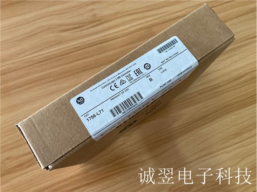 PCIe-6535/6/7b