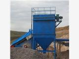 石料廠布袋除塵器  河北恒科礦山布袋除塵器廠家