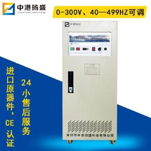 变频电源厂家直供,深圳中港扬盛,厂家定制
