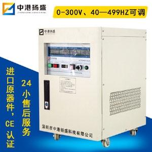 深圳變頻電源廠家直供,變頻穩壓電源,可定制
