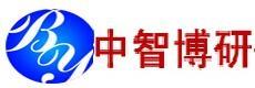 中国太阳能海水淡化行业发展环境分析及投资前景预测报告2021~2027年