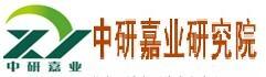 中国硫化鞋市场发展动态与竞争策略分析报告2021-2026年