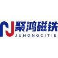 蘇州聚鴻磁鐵有限公司