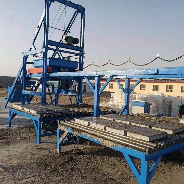 混凝土布料機 小型構件預制設備 日產量100立方