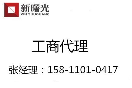 北京出境游旅行社转让  国际旅游公司转让信息大全