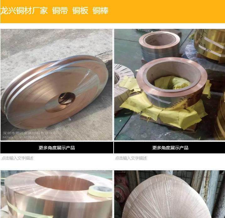 CDA521銅合金
