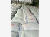 硫酸钡销售厂家