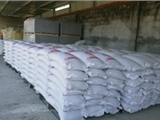 滁州硫酸鋇防護2020施工防護報價