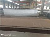16MnCr5合金钢板