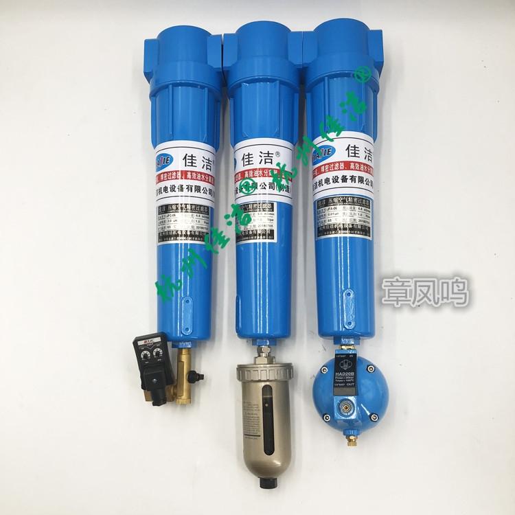 救生艙用三級過濾器