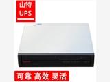 深圳山特UPS电源Rack1KS原厂三年质保