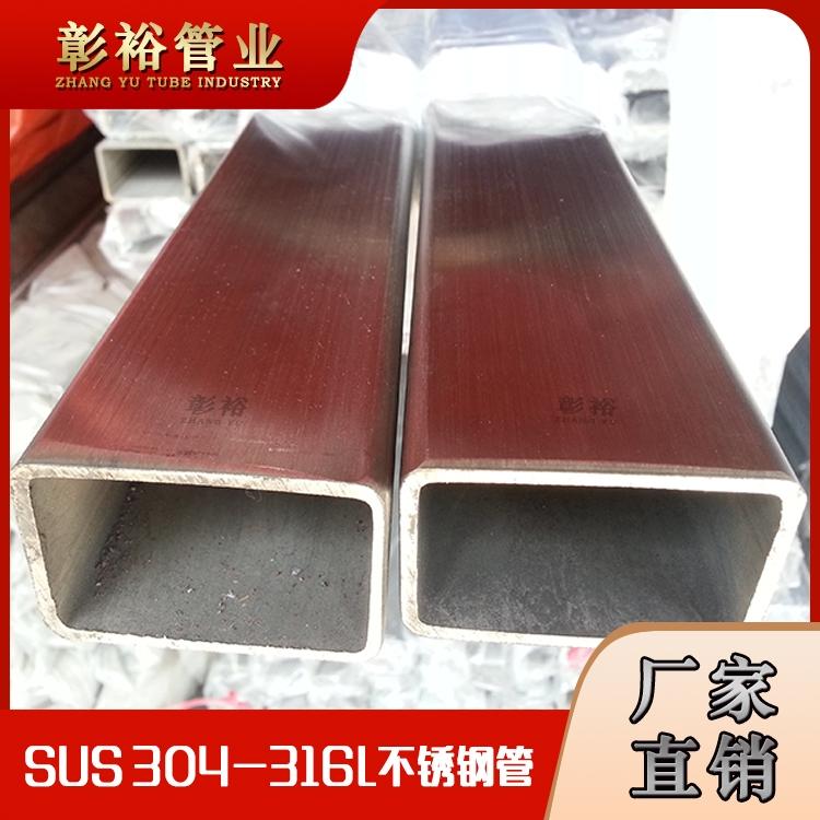 25*38*4.0不銹鋼矩形管價格不銹鋼矩形管的厚度