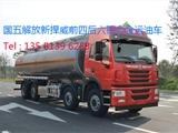 楚胜牌解放J6铝合金油罐车