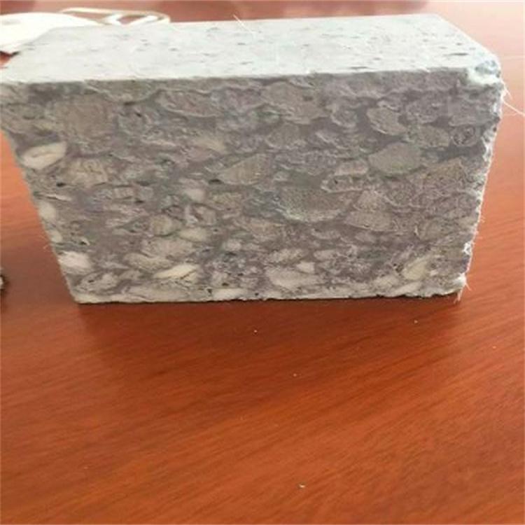 吸音 耐腐蝕A型復合輕集料混凝土
