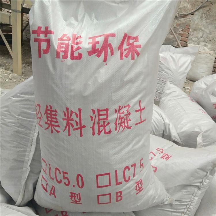 亳州市轻集料混凝土出厂价格
