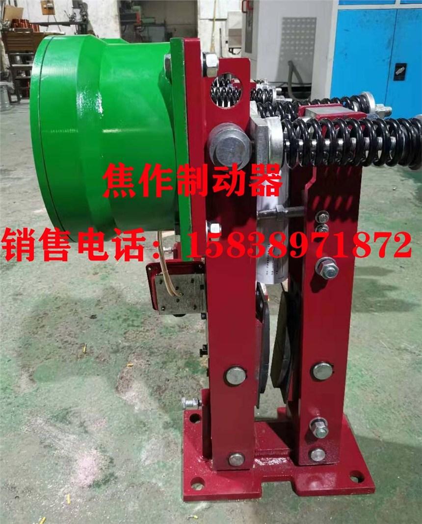 新闻:唐山561SE电力失效保护制动器报价