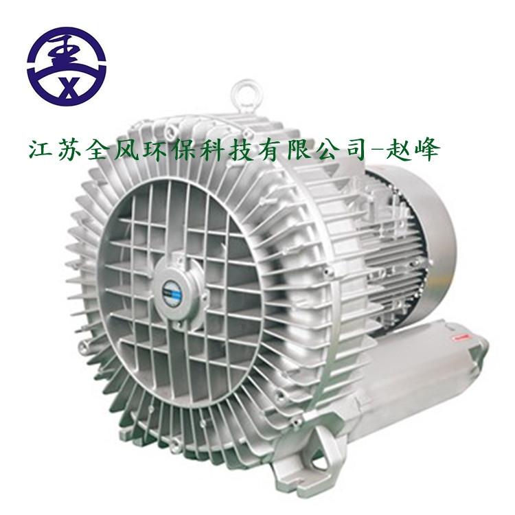上料机专用高压鼓风机 环形风机 旋涡气泵 上料风机