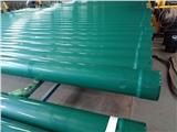 重防护双金属穿线管