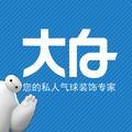 菏澤開發區沖沖文化傳媒中心
