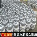 河北正恒廠家直銷定做 國標PS-15/300/500支柱針式瓷絕緣子