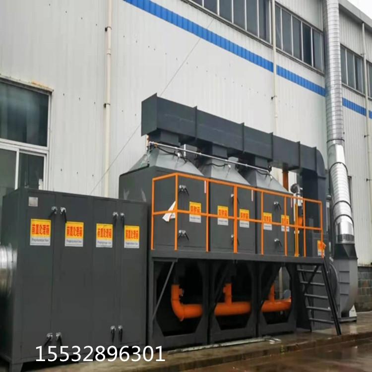 催化燃燒 廢氣處理設備