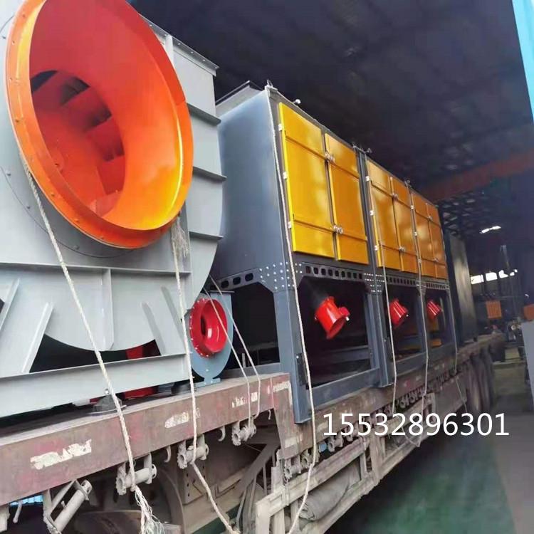 催化燃燒 廢氣處理設備 廢氣凈化器