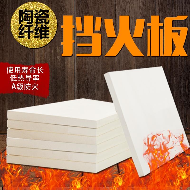 歡迎##林芝察隅硅酸鋁針刺毯生產##硅酸鋁集團