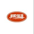 廊坊科屹保温材料华体会电竞官方Logo