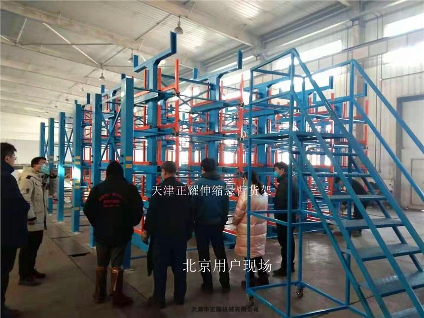 重慶伸縮式鋼材貨架價格 省空間用的行車配套貨架 9米管材架子